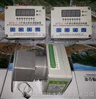 機械式主令開關WYS-2-W位移變送控製器
