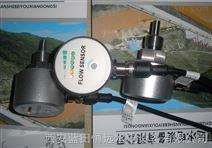 冷却水流量计TCS-K1热式流量开关TCS-K-220V现货