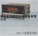 数显温控仪WP-C温度监测仪WP-C80智能温控器