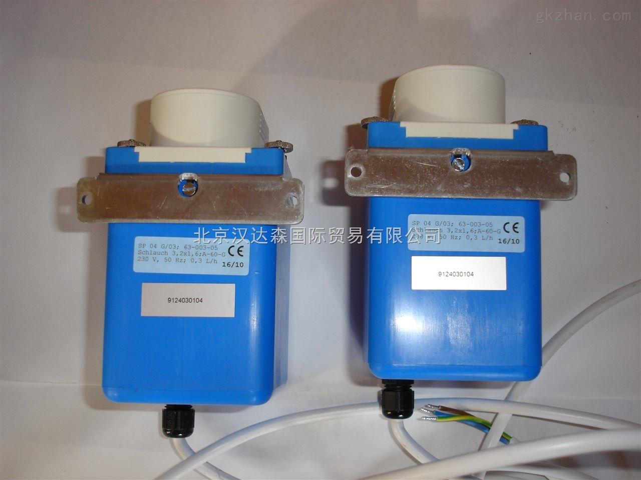 德国Bühler Technologies/工业制冷器/1503711426