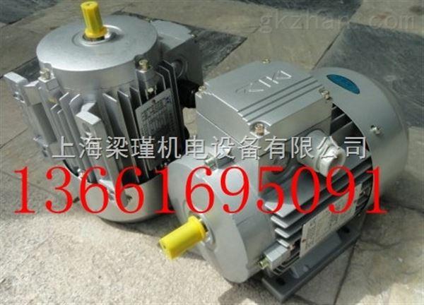 清华紫光电机、上海紫光电机、清华紫光减速机