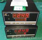 开拓创新优质产品WP-D数字式温度巡检仪