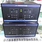 ZJX-3A-3D剪斷銷信號裝置(XAHY)