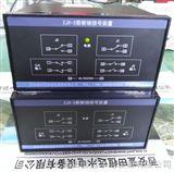 天津ZJX-3A剪断销信号装置-订购注意事项