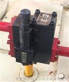 ZHF液压组合阀ZHF-25/DN32-40油压组合阀