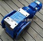 NMRW110石油机械专用减速机厂家价格