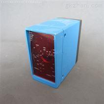 杭荣带自检功能BF-230红外线行车防撞仪