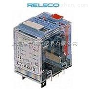 西班牙RELECO继电器