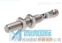 西纳电容式传感器之SELS电容式传感器