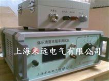 GZJ-121电阻率测试仪