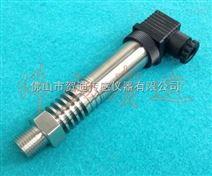 贺迪深圳高温压力传感器