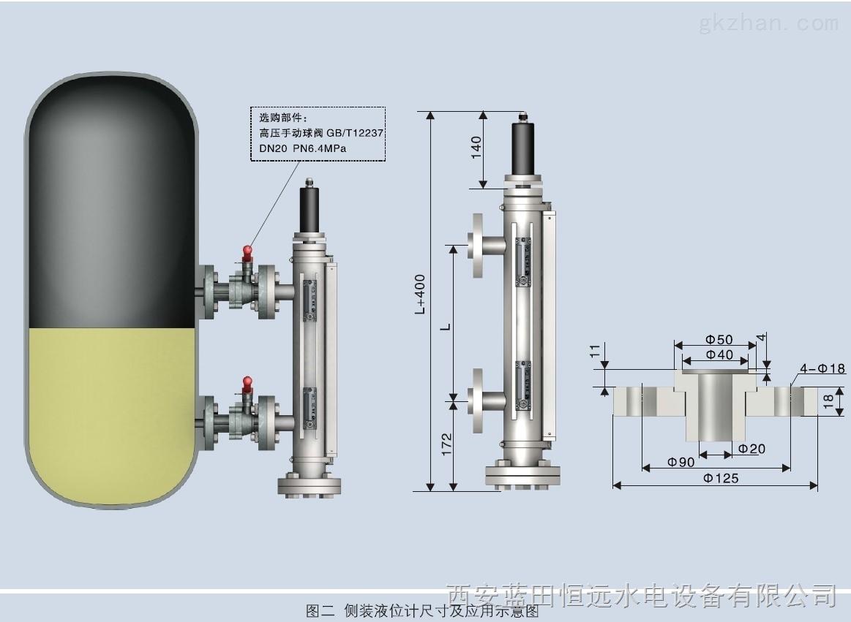 油箱磁���kk.K�ފ�_顶装式高位油箱油位计uxjd磁翻板液位计uxjd-1800