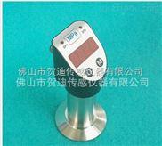 贺迪数字显示智能压力控制仪表|LED数显控制压力变送器