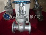 优质Z41W-16C/25C铬钼钢闸阀