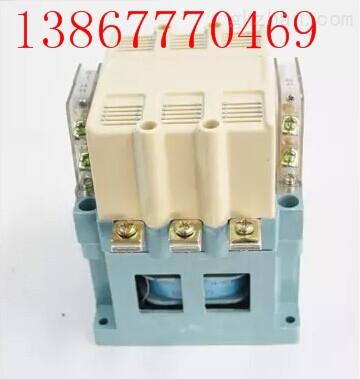 交流接触器cj20-250a/220v