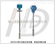 顺德HDP601D直杆插入式液位变送器