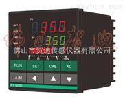 PY9000-PY9000简易型PID智能控制仪表