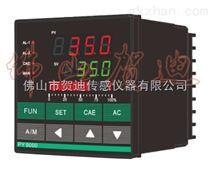 PY9000简易型PID智能控制仪表