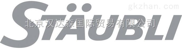 汉达森原厂采购德国HYDROKOMP过滤器MKS-5-001