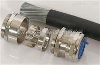 3381724056dpm7x9北京汉达森原厂直供 德国Pflitsch速动开关/接触器/电缆接头