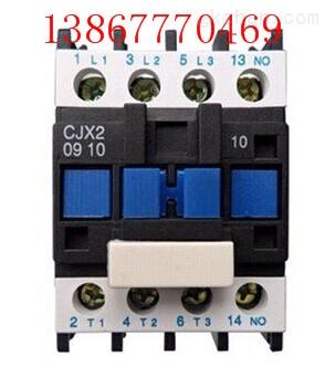 gmc-150交流接触器