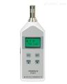 HS5633A噪音仪