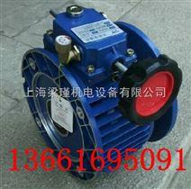 UDL005紫光变速机-zik紫光无级变速机
