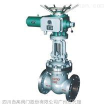 PN16~PN63钢制电动楔式闸阀-广州总代四川自高阀门厂家直销