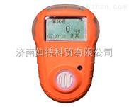 手持式硫化氢浓度检测仪厂家