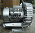污水曝气专用漩涡高压气泵