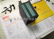 Dynisco熔融传感器PT150/PT160液压压力传感器
