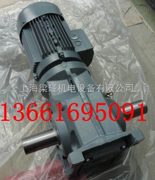 紫光KC187斜齿轮减速机价格