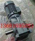 KC57硬齿面减速机-灌装机械专用减速机