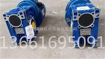 UDL010紫光无级变速机价格