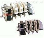 接触器触头CJ12-400/3交流接触器价格