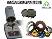 LCP塑料水分检测仪(冠亚牌)