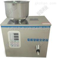ZH500克粉末肥料分装机