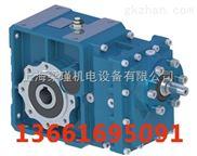 KM蜗轮减速机-紫光齿轮减速箱
