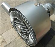 2QB-印刷电路板切水高压风机-报价