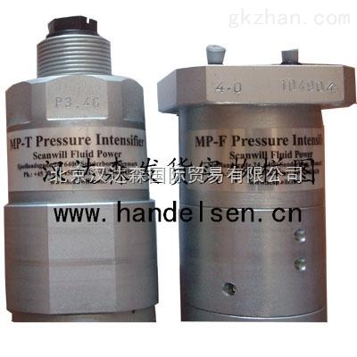 丹麦Scanwill增压阀/压力开关/压力传感器 汉达森原厂直供