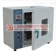 不锈钢鼓风烘箱控温效果好,202-3A干燥箱,电热烘箱市场行情