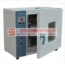 不锈钢鼓风烘箱质量好,物超所值202-3A干燥箱,电热烘箱销量*
