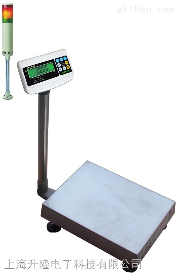 带4-20毫安信号输出电子地磅秤