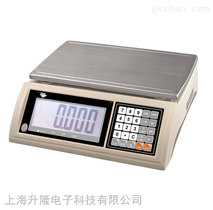 上海电子秤