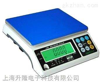 带4-20毫安模拟量输出输出电子台秤