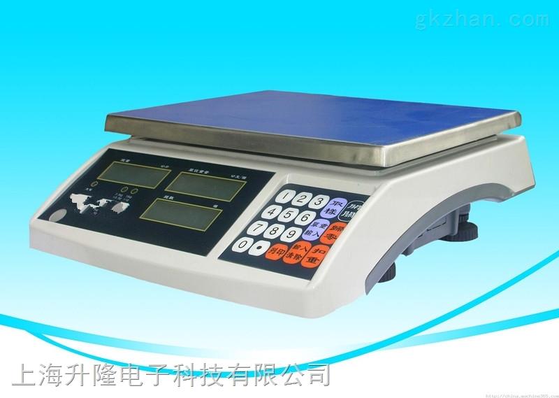 电子台秤4-20毫安模拟量输出电子台秤