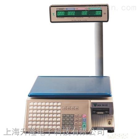 北京带4-20毫安带量输出输出电子秤