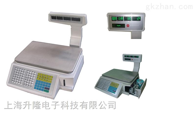 60kg上海电子秤新品