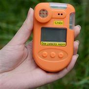 氢气浓度检测仪 便携式氢气报警器 化工车间专用