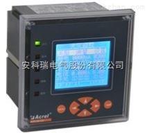 剩余电流式电气火灾监控装置ARCM200-J1